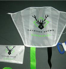View All Promotional Kites, Flags & Banners