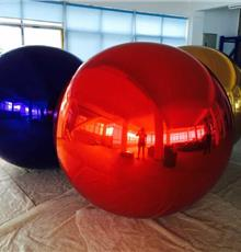 View All Giant Inflatable Chrome Spheres