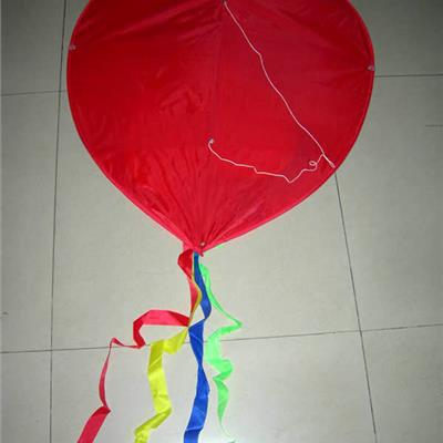 Heart Shaped Kite - Bespoke Shape