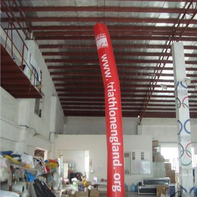 Inflatable branded Air Tube
