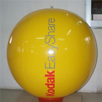 Printed Yellow 40cm Kodak Beachballs