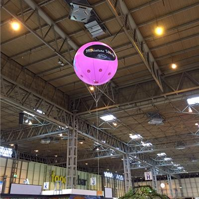 2.4m helium sphere with LED lighting unit