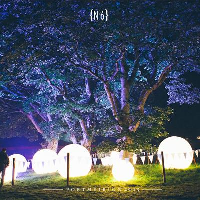 Lighted Spheres at No6 Festival