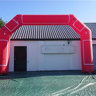 6m x 4m Arch in Red